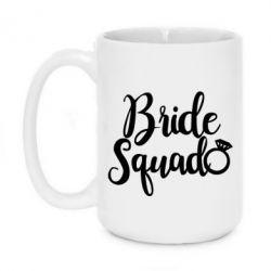 Кружка 420ml Bride Squad