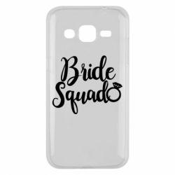 Чохол для Samsung J2 2015 Bride Squad