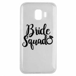 Чохол для Samsung J2 2018 Bride Squad