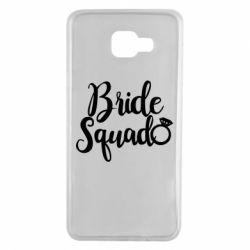 Чохол для Samsung A7 2016 Bride Squad