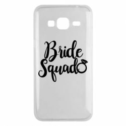 Чохол для Samsung J3 2016 Bride Squad