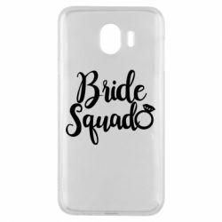 Чохол для Samsung J4 Bride Squad