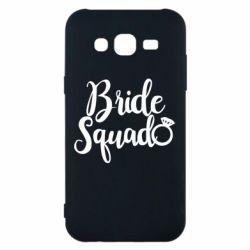 Чохол для Samsung J5 2015 Bride Squad