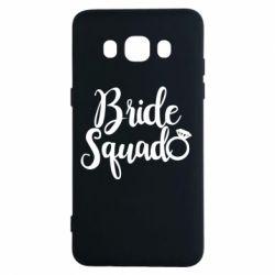 Чохол для Samsung J5 2016 Bride Squad