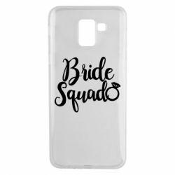 Чохол для Samsung J6 Bride Squad