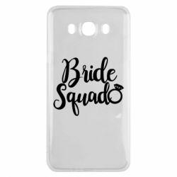 Чохол для Samsung J7 2016 Bride Squad
