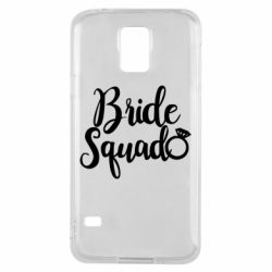 Чохол для Samsung S5 Bride Squad