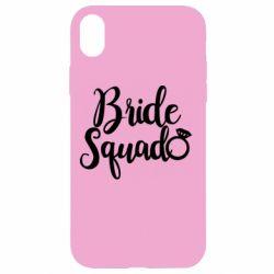 Чохол для iPhone XR Bride Squad