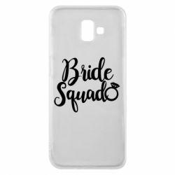 Чохол для Samsung J6 Plus 2018 Bride Squad