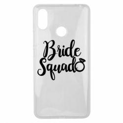 Чохол для Xiaomi Mi Max 3 Bride Squad