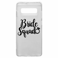 Чохол для Samsung S10+ Bride Squad