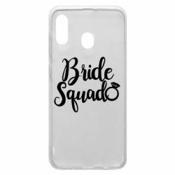 Чохол для Samsung A20 Bride Squad