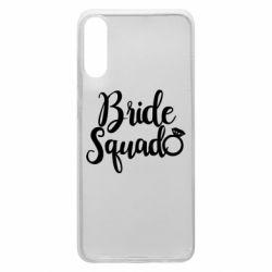 Чохол для Samsung A70 Bride Squad