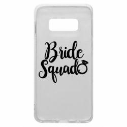 Чохол для Samsung S10e Bride Squad