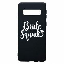 Чохол для Samsung S10 Bride Squad