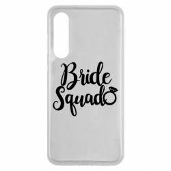 Чохол для Xiaomi Mi9 SE Bride Squad