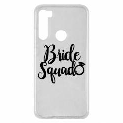 Чохол для Xiaomi Redmi Note 8 Bride Squad
