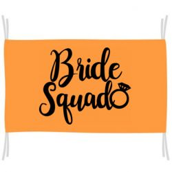 Прапор Bride Squad