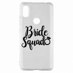 Чохол для Xiaomi Redmi S2 Bride Squad