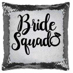 Подушка-хамелеон Bride Squad