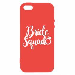 Чохол для iphone 5/5S/SE Bride Squad
