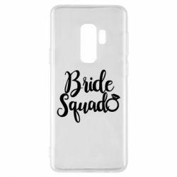 Чохол для Samsung S9+ Bride Squad