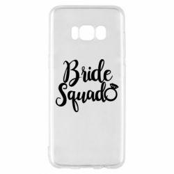 Чохол для Samsung S8 Bride Squad