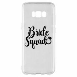 Чохол для Samsung S8+ Bride Squad