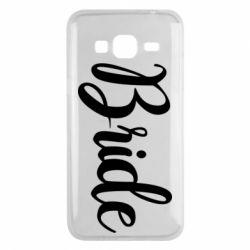 Чохол для Samsung J3 2016 Bride