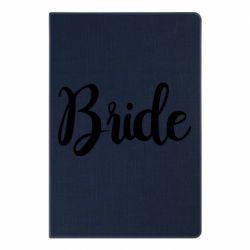 Блокнот А5 Bride