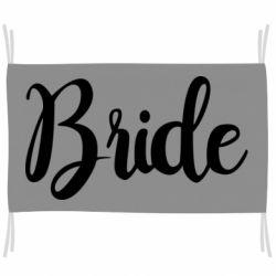 Прапор Bride