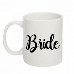 Кружка 320ml Bride
