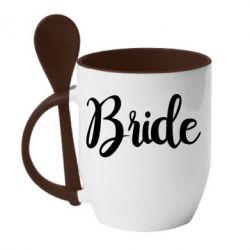 Кружка з керамічною ложкою Bride