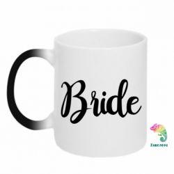 Кружка-хамелеон Bride