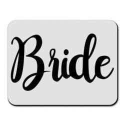 Килимок для миші Bride
