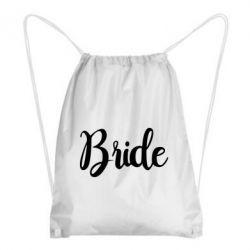 Рюкзак-мішок Bride