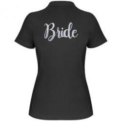 Жіноча футболка поло Bride