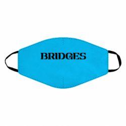 Маска для обличчя Bridges