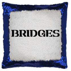 Подушка-хамелеон Bridges