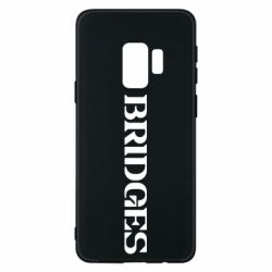 Чехол для Samsung S9 Bridges