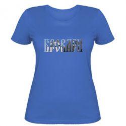 Женская футболка Бровари
