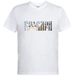 Мужская футболка  с V-образным вырезом Бровари