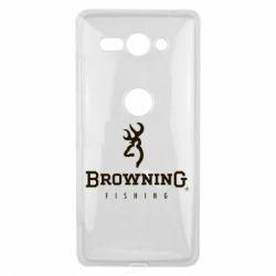 Чехол для Sony Xperia XZ2 Compact Browning - FatLine