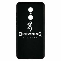 Чехол для Xiaomi Redmi 5 Browning - FatLine
