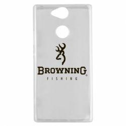 Чехол для Sony Xperia XA2 Browning - FatLine