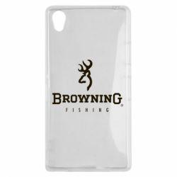 Чехол для Sony Xperia Z1 Browning - FatLine