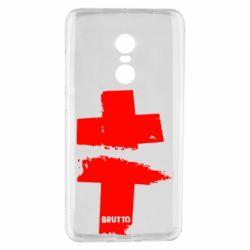 Чехол для Xiaomi Redmi Note 4 Brutto Logo