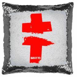 Подушка-хамелеон Brutto Logo