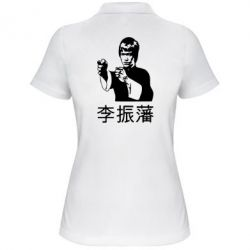 Женская футболка поло Брюс ли - FatLine