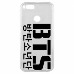Чехол для Xiaomi Mi A1 Bts logo